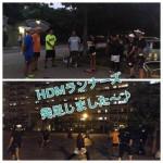 マラソンスクールスタート〜!&裸足で100kmに向けて〜!