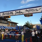丹後ウルトラマラソンまであと5日〜!