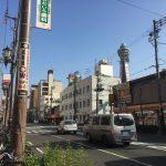 大阪ラン〜14kmの道のりに8時間??